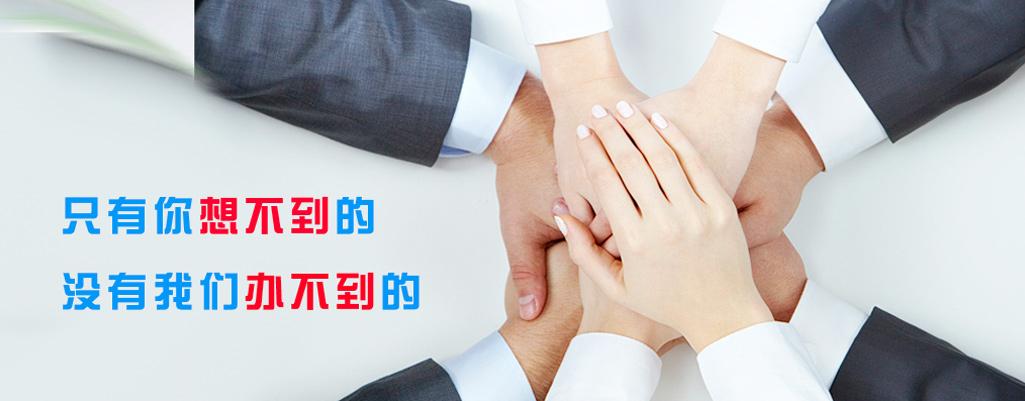 南昌市律师协会